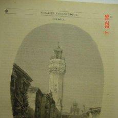 Arte: 10 CORDOBA IGLESIA SAN NICOLAS GRABADO FRANCES SIGLO XIX AÑO 1839 - MIRA OTROS EN MI TIENDA. Lote 25979279