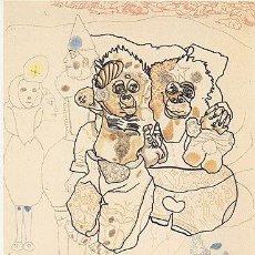 Arte: JORGE CASTILLO / DOS MONOS. GRABADO FECHADO, FIRMADO Y NUMERADO A LÁPIZ 69 / 100. Lote 27503569