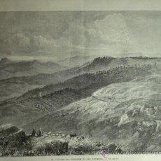 Arte: 23 JUDAICA BELEN ISRAEL PALESTINA AÑO 1874 PRECIOSO GRABADO ORIGINAL DE EPOCA XILOGRAFIA. Lote 29093685