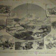 Arte: 45 ESPAÑA SAN PEDRO DE ABANTO CARLISTA AÑO 1874 PRECIOSO GRABADO ORIGINAL DE EPOCA XILOGRAFIA. Lote 29094440