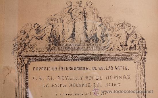 Arte: MALAGA VERDUGO LANDI GRABADO SIGLO XIX DEL PREMIO DE LA EXPOSICION GENERAL DE BELLAS ARTES ENMARCADO - Foto 2 - 222645581