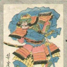 Arte: GRABADO JAPONES ORIGINAL CIRCA 1850'S SAMURAI YAMAGATA SABURO POR YOSHITORA. Lote 30444741