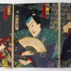 Arte: GRABADO JAPONES ORIGINAL DEL SIGLO XIX APROX AÑO 1870 TRIPTICO KUNICHIKA. Lote 30866862