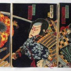 Arte: PRECIOSO GRABADO JAPONES DEL SIGLO XIX APROX 1870'S SAMURAI . Lote 30867085