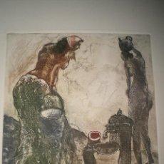 Arte: SHAHID KABIR (BANGLADESH, 1949). GRABADO FIRMADO Y NUMERADO.. Lote 31975734