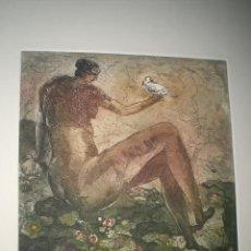 Arte: SHAHID KABIR (BANGLADESH, 1949). GRABADO FIRMADO Y NUMERADO.. Lote 31975737