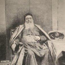 Arte: AGUAFUERTE SOBRE PINTURA DE LUCIEN BONNAT (S. E. LE CARDINAL LAVIGERIE), GRABADO POR JASINSKI . Lote 32188490
