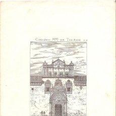 Arte: ANTIGUO GRABADO DEL ACTUAL MUSEO DE SANTA CRUZ EN TOLEDO. Lote 33235614
