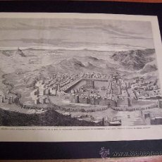Arte: GRABADO 1877 - ARABIA ( ASIA OCCIDENTAL ). Lote 36040430
