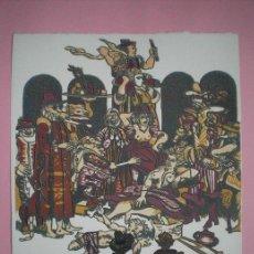 Arte: ANTONIO ZARCO (MADRID, 1930) LINOGRAFÍA Y XILOGRAFÍA 48X38CMS DE 1980 FIRMADA LÁPIZ Y NUMERADA. Lote 38573845