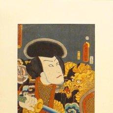 Arte: GRABADO JAPONÉS DE GUERRERO CON KATANA. COLOREADO A MANO. 34 X 23 CM.+ PAS PAR TOUT. Lote 40164801