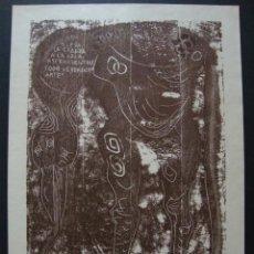 Arte: LUIS SEOANE. BESTIARIO. LLEVA LA CABEZA A LA COLA ASI ENCUENTRAS TODO VERDADERO ARTE.. Lote 107062083