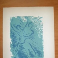 Arte: PAREJA DE BAILARINES DE DANZA, 1946, FRANCOIS BARETTE. Lote 42330615