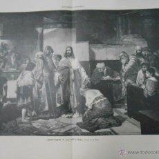 Arte: JESUCRISTO Y LA ADULTERA. CUADRO DE O. WOLF. R. BONG. LA ILUSTRACIÓN ARTÍSTICA. TDKPR1. Lote 44415708