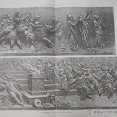 Arte: LA BACANAL. NOTABLE BAJO RELIEVE DE MARIANO BENLLIURE. LA ILUSTRACION ARTISTICA. TDKPR1. Lote 44415987