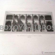 Arte: GRABADO. CORTE LONGITUDINAL DEL CLAUSTRO DE SAN JUAN DE LOS REYES (TOLEDO). Lote 47141073