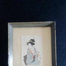 Arte: GRABADO JAPONES. Lote 47419548