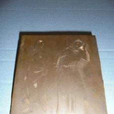 Arte: JAUME PLA - ANTIGUA PLACHA DE COBRE XILOGRAFIA ORIGINAL PARA REALIZAR EL GRABADO . 11X9,5 CM. . Lote 49111787