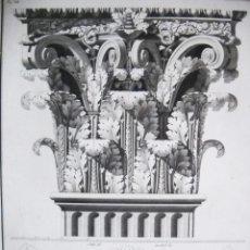 Arte: GIOCONDO ALBERTOLLI - 1787 - ORNAMENTO - ORNAMENTI . Lote 49693440