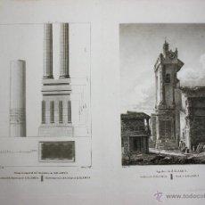 Arte: GRABADO SEPULCRO DE ZALAMEA. BADAJOZ. AÑO 1813. Lote 49771335