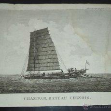 Arte: PEROUSE. GRAVÉ DU CHAMPAN, BATEAU CHINOIS. Nº 60. AÑO 1787. Lote 49994291
