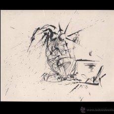 Arte: L20-5 SALVADOR DALI 1952 - LAMINA DE GENTILEZA DEL BANCO ESPAÑOL DE CREDITO IMPRESA EN RELIEVE CON. Lote 206971506