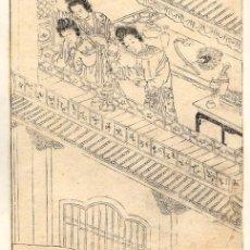 Arte: GRABADO ORIGINAL JAPONES. THREE COURTLADIES IN THE PALACE. CIRCA 1760. Lote 51425922
