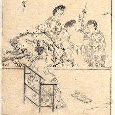 Arte: GRABADO ORIGINAL JAPONES. A COURTMAN AND COURTLADIES. CIRCA 1760. Lote 51426075