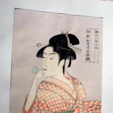 Arte: GRABADO UKIYO-E ORIGINAL KITAGAWA UTAMARO REEDITADO MUSEO NACIONAL DE TOKIO, WOMAN WITH BIDORO. Lote 102425784