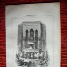 Arte: 1855-PATIO LEONES.ALHAMBRA GRANADA. PUBLICACIÓN: LOS HÉROES Y MARAVILLAS DEL MUNDO. GRABADO ORIGINAL. Lote 53142321