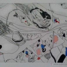 Arte: GRABADO DE GUINOVART, PRUEBA DE ARTISTA, AÑO 1979, FIRMADA Y NUMERADA A LÁPIZ. Lote 53729493