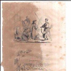 Arte: GRABADOS DE KALMUCO, Y KIAKHTA. 18,8 X 27 CM. Lote 54231550