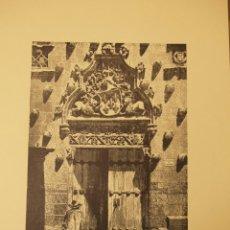 Arte: GRABADOS DE SALAMANCA SOBRE CARTULINA. Lote 54751862