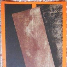 Arte: GRABADO. CANOGAR. 1976. 65 X 50 CM. ORIGINAL¡¡¡. Lote 54809653