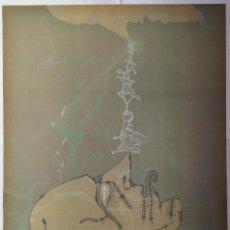 Arte: JOAN PONC: MADRID, 1973 / LITOGRAFÍA FIRMADA Y NUMERADA A LÁPIZ. Lote 54953961