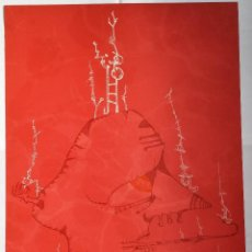 Arte: JOAN PONC: BARCELONA I, 1973 / LITOGRAFÍA FIRMADA Y NUMERADA A LÁPIZ. Lote 69422423