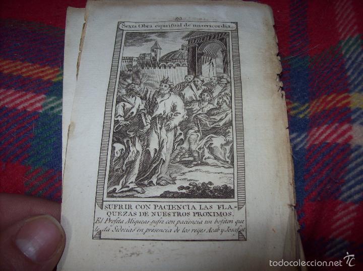 Arte: MAGNÍFICO LOTE DE GRABADOS PERTENECIENTES AL EJEMPLAR CATECISMO DE LOS PADRES RIPALDA Y ASTETE.1800 - Foto 15 - 56175351