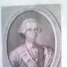 Arte: 1760 CA. GRABADO REAL CAMARA REY CARLOS III JOAQUIN INZA JUAN BERNABE PALOMINO AGREDA SORIA. Lote 56330010