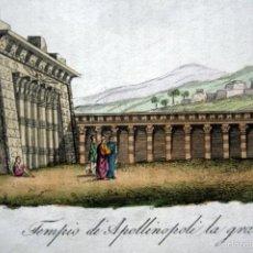 Arte: 1840 - EGIPTO - GRABADO TEMPLO DE EDFU - APOLLINOPOLIS MAGNA - COLOREADO A MANO - ILUMINADO. Lote 56404900