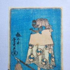 Arte: GRABADO JAPONÉS ORIGINAL FINALES DEL XVIII DEL MAESTRO EISHI, CIRCA 1790, INDUMENTARIA DE UN SAMURAI. Lote 56538922