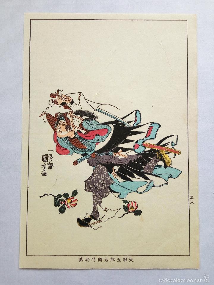 grabado japonés original del maestro kuniyoshi, - Comprar Grabados ...