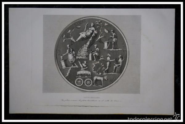 1852 - PLATO ROMANO EN VALLE DE OTAÑEZ - GRABADO - ENGRAVING - GRAVURE - 240X153 MM (Arte - Grabados - Modernos siglo XIX)