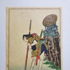 Arte: GRABADO JAPONES ORIGINAL DEL MAESTRO YOSHITOSHI, CIRCA 1860, GUERRERO ENSANGRENTADO,BUEN ESTADO,RARO. Lote 57340098