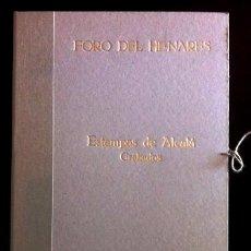 Arte: ESTAMPAS DE ALCALÁ - GRABADOS DE ÁNGEL HUMANES - CARPETA CON 3 GRABADOS NUMERADOS Y FIRMADOS. Lote 57357445