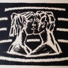 Arte: ROBERT LLIMOS: LITOGRAFÍA FIRMADA Y NUMERADA A MANO / 1985. Lote 57412990