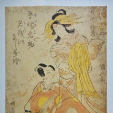 Arte: MAGISTRAL GRABADO JAPONÉS ORIGINAL DE FINALES DEL XVIII, ESCUELA DE UTAMARO, EXCELENTE CALIDAD. Lote 58187791