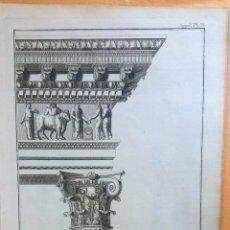 Arte: GRABADO ANTIGUO DE ARQUITECTURA 1751 ORIGINAL CERTIFICADO. GRABADOS ANTIGUOS ARQUITECTURA. Lote 27118117