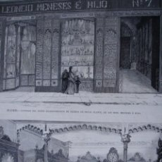 Arte: MADRID ESTABLECIMIENTO LEONCIO MENESES.PRINCIPE 7 PLATA .AÑO 1878. Lote 58970885