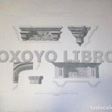 Arte: GRABADO. DETALLES DE LA PORTADA DE LA UNIVERSIDAD SALMANTINA (ARCO, CORNISAS, MÉNSULA) (SALAMANCA).. Lote 47141104