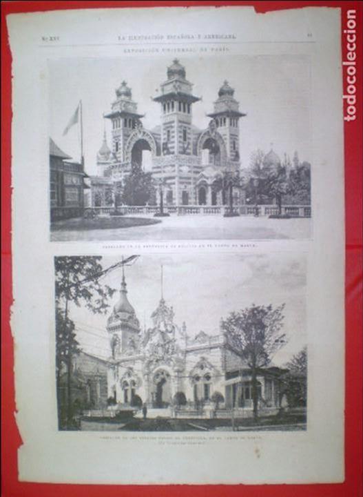 GRABADO - EXPOSICION UNIVERSAL DE PARIS - LA ILUSTRACION ESPAÑOLA Y AMERICANA. (Arte - Grabados - Modernos siglo XIX)